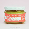 Japanese high quality Organic Baby Food Organic Rice Porridge (smooth) with Vegetable 100g (from 5 months old)