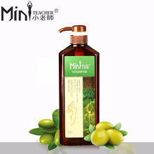 OEM Supply High Quality SPA Moist Olive Natural Massage Oil