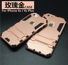 Cool Kickstand Hard Top Case for iPhone 5 5S 6 6S 6Plus Apple IronMan Shockproof Drop Proof Heavy Duty Rugged Armor Cover Shell