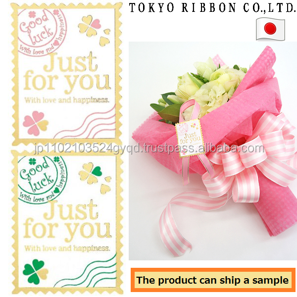 Convenient and Strong adhesion candy box wedding message design Sticker for gift , saten ribbon also available