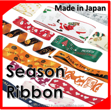 High quality and Fashionable ribbon bow with A wide variety of made in Japan