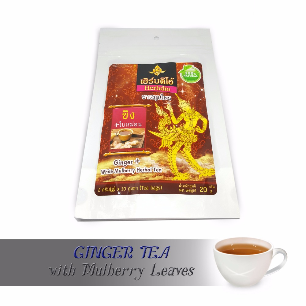 Good Taste Thai Tradition Ginger Tea with Mulberry, Herbal tea from Thailand, Healthy Fruit Tea