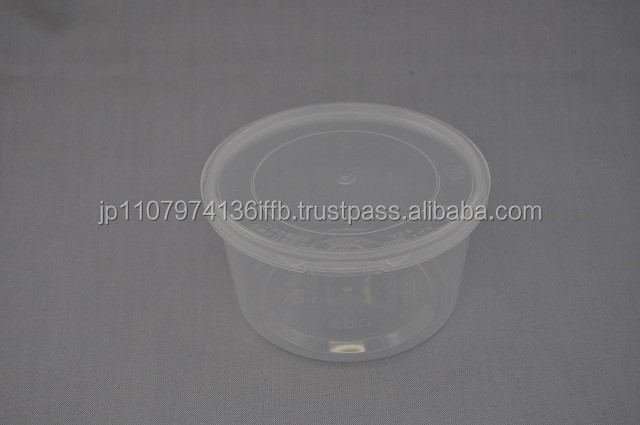 safety and High degree of transparency round ball plastic container at reasonable prices , Order from 1 case