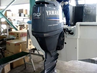Best Price For Used Yamaha 90HP Outboards Motors