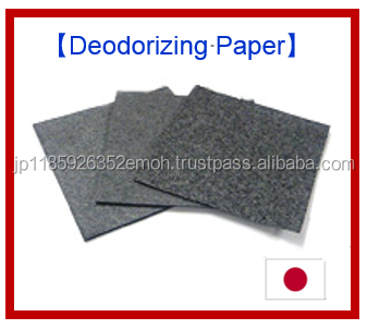 Functional and Japanese color smoke deodorizing filter with adsorption made in Japan