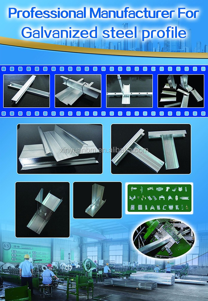 Higher Zinc Coating Galvanized Light Steel Keel /Suspended Ceiling Furring Channel /Main Channel