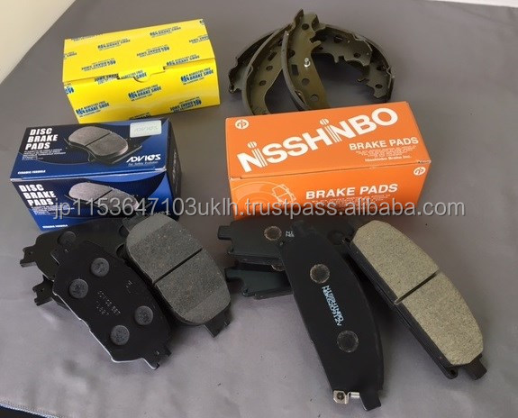 Nisshinbo weight brake pads for motorcycle from top Japanese brake manufacturers