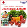 Japanese and Effective fruit and vegetable produce cleaner for a safe dining table