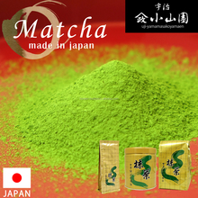 Various grades of premium matcha Japan for confectionery