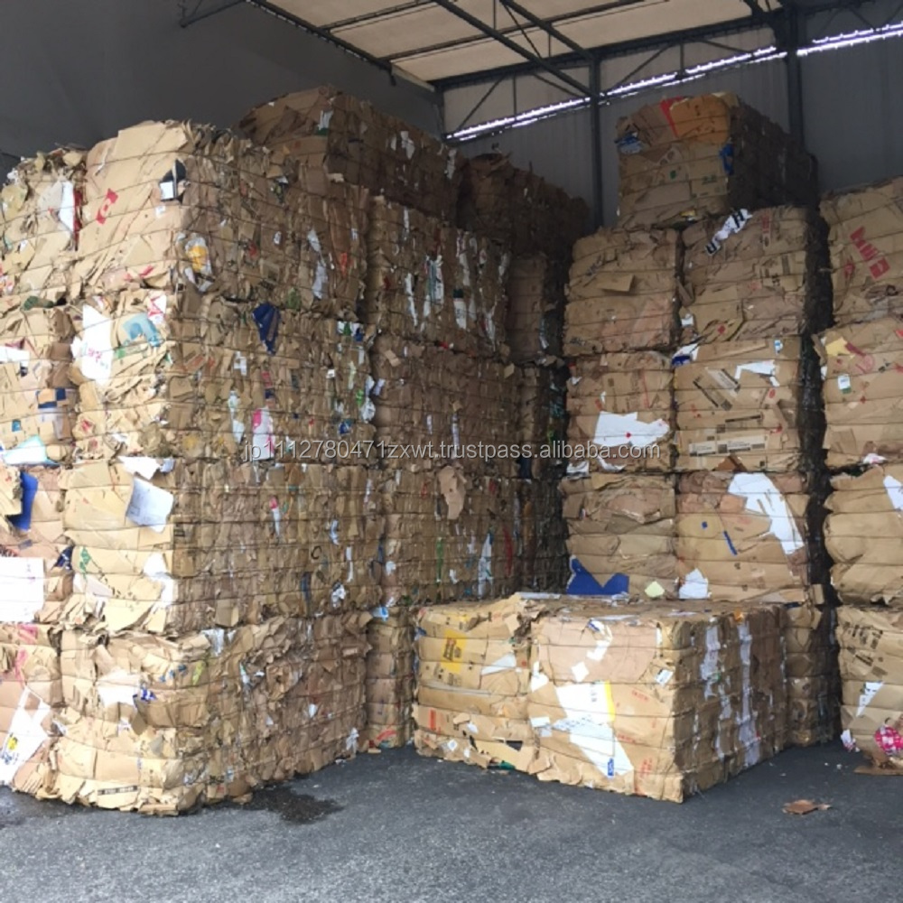 High quality used cardboard waste paper scrap for recycling company
