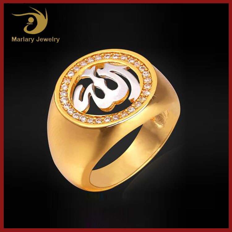 2017 Latest Gold Plated Stainless Steel Jewelry Arabic Muslim Allah Saudi Gold Finger Men's Ring Designs
