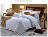 Pure White Hotel Used 60s cotton Bed Linen Bed Sheets set,quilt cover ,pillow case 4pcs set