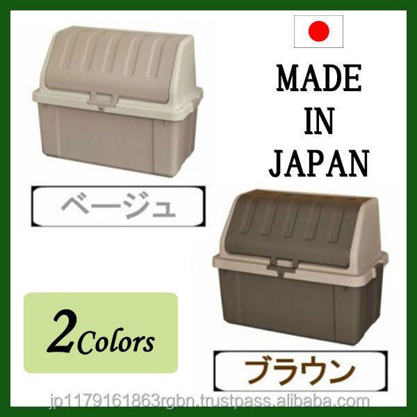 Durable and High quality storage container homes with key lock made in Japan