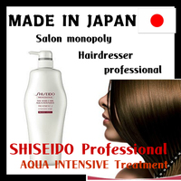 High quality and Reliable keratin hair straightening treatment with Damaged Hair made in Japan