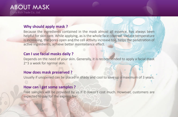 about-mask