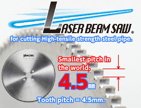 Excellent performance and quality hss metal saw and circular saw blade made in Japan