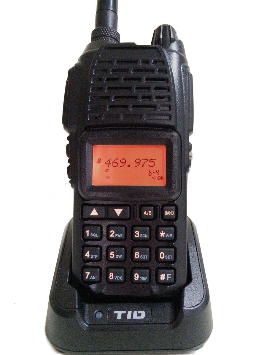 TD-V80 protable dual-band transceiver china walkie talkie