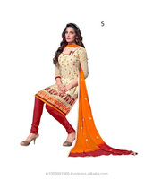 Indian Pakistan latest Shalwar Kameez , new salwar kameez designs, wholesale pakistani shalwar kameez