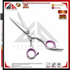 Bulk Custom Durable for Dogs and Cats Trimming Kit Curved Pet Grooming Scissor Set