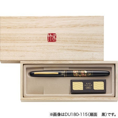 luxury and Best-selling art paper ink Fountain pen KURETAKE Makie Monogatari for special gift item