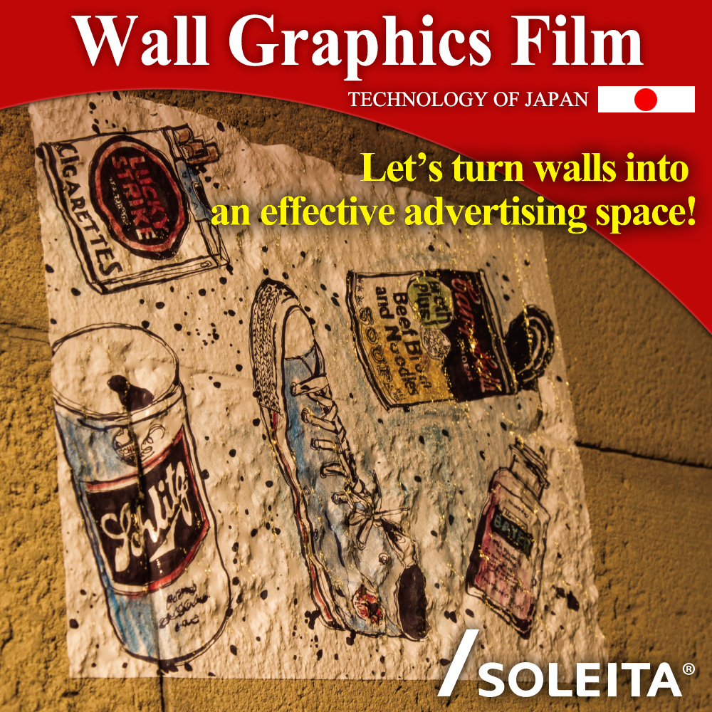 Innovative and Latest ad technology Inkjet film for wall for advertisement , OEM available