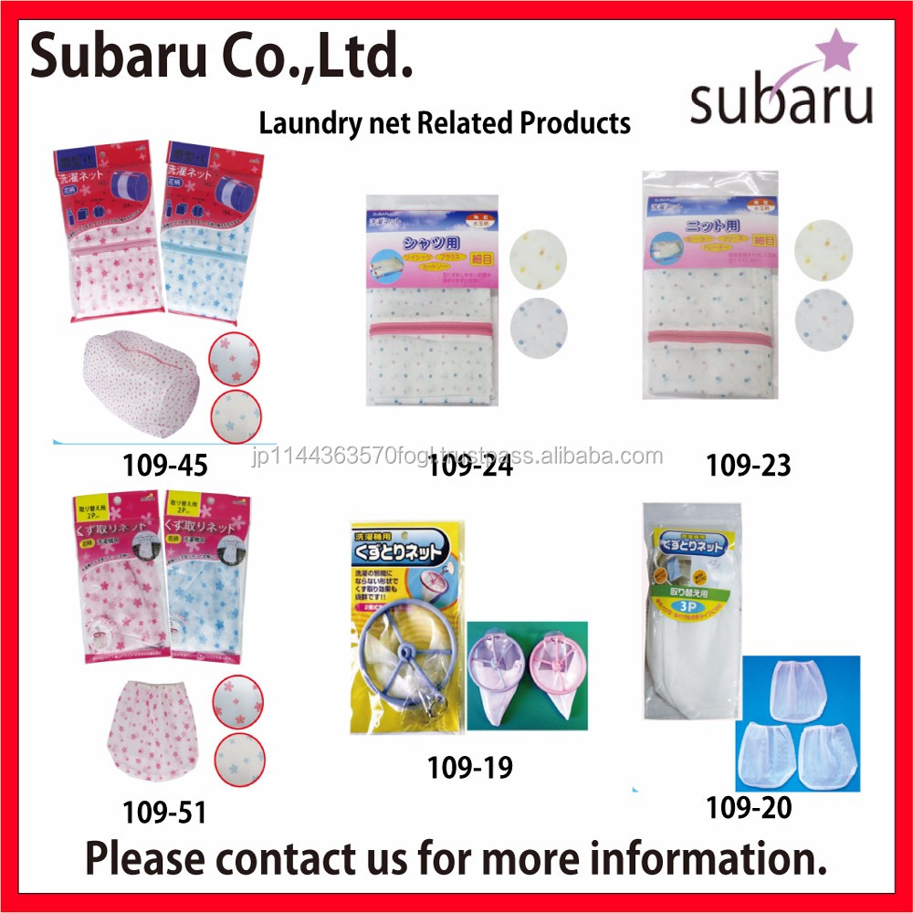 Reliable and Easy to use jumbo laundry bags net with multiple functions