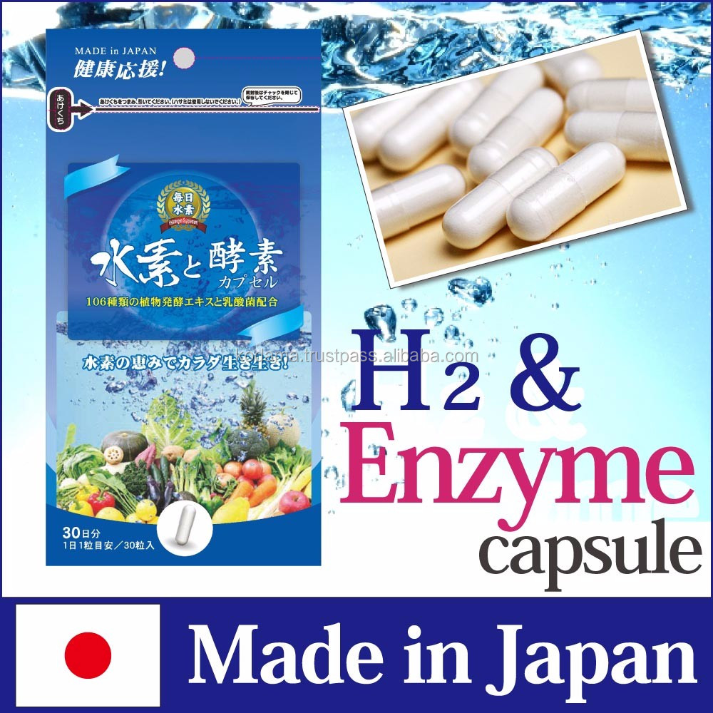 Best selling and Easy to use hydrogen gas with multiple functions made in Japan