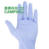 CAMSTERILE Medical Purple Examination Nitrile Gloves 235mm9'L, 3.5grams