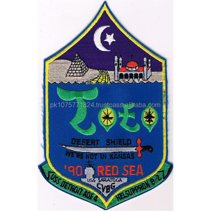 Machine embroidery badges USS Detroit Desert Shield 'Toto we're not in Kansas' Embroidered Gulf cloth badge