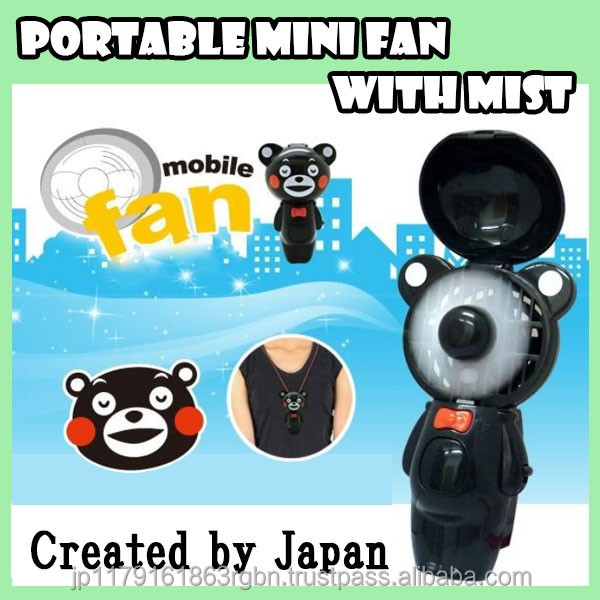 Portable and lightweight small fan with mist and strap created by Japan