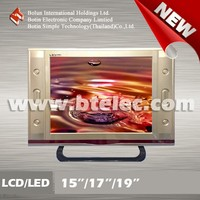 China Manufacturer 17 inch lcd tv small price tv lcd