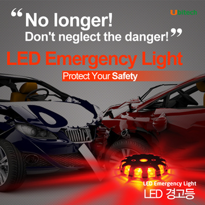LED Emergency Light/flashlight protect Your Safety/ 2 Crash of the prevention