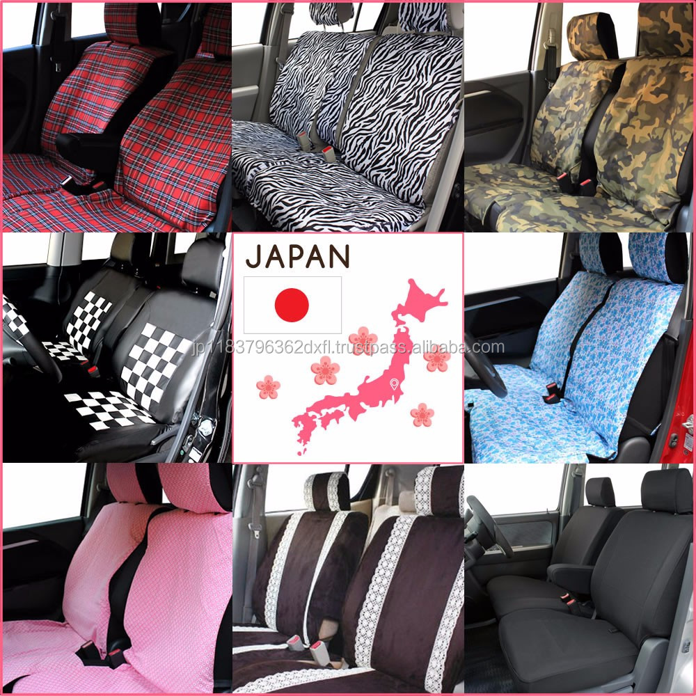 Durable waterproof car seat cover leather made in Japan with various features