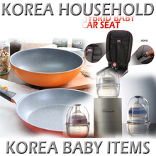 korea household item and baby good made in korea