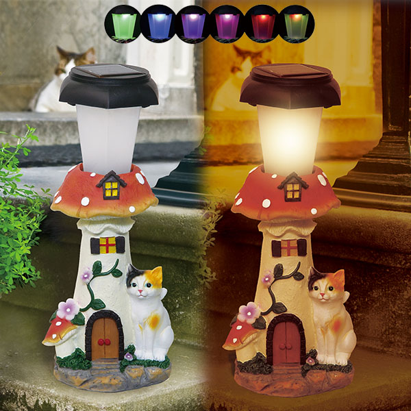 Resin Solar Lights