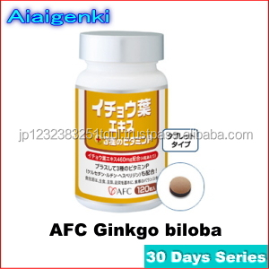 Newest and Best-selling health care supplement Ginkgo biloba leaf extract at reasonable prices , small lot order available