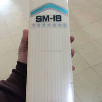 New SM 18 Cricket Bat for 2015-2016 Seven Star