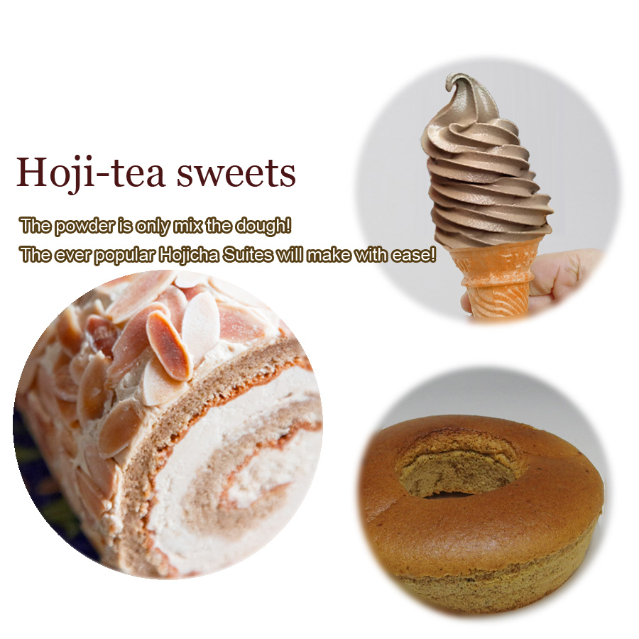 Famaous and High quality oisi uji hojicha with A Japanese confectionery maker uses.