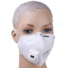 PM2.5 Disposable 4ply Active Carbon Filter Non woven Face Mask
