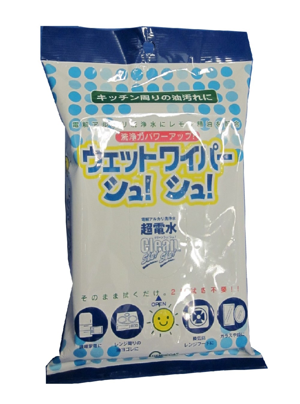 wet wipes tissue used electrolyzed alkaline water ,multi purpose wet wipe manufacturer