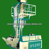 HM HDPE Plastic Blown Film Machine