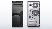 Lenovo ThinkCentre M83 Tower - NEW/Open Box -