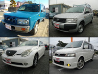 Japanese and Durable used imported car for sale with good fuel economy made in Japan