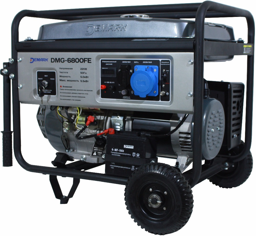 DeMark (Germany brand) Gasoline Generators 6800F/6800FE, Big amount supply, any country