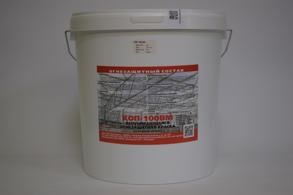 Fire retardant paint for metal, fire protection coating for steel, fireproof, fire resistant (on water-base)