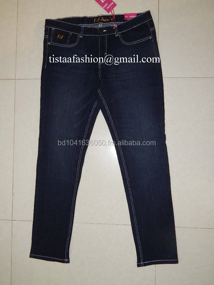 Denim Manufacture & Supplier in Bangladesh,List of Denim Companies in Bangladesh