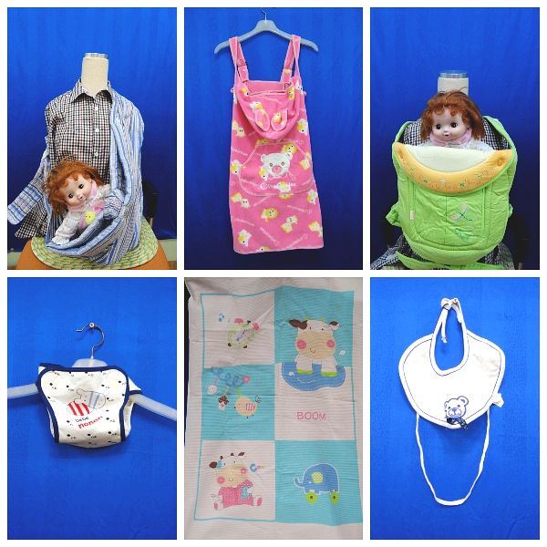 USED CLOTHES : GOODS FOR BABY