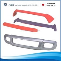 ISO 9001 certifiaction Japanese made moulds for Car Interior Decoration parts, small lot order available