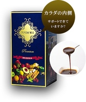 High-security and High-grade papaya enzyme with Anti-aging made in Japan