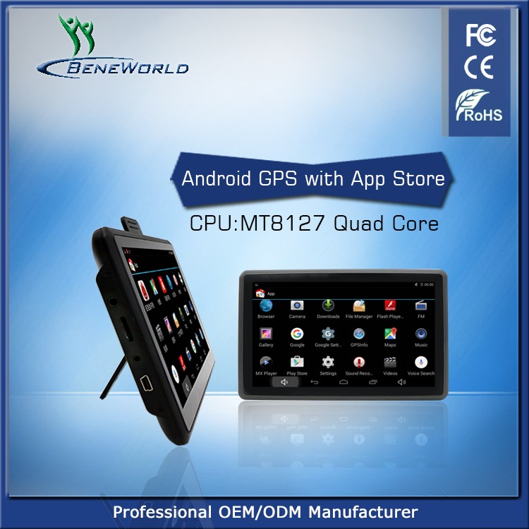 2017 Promotion 7 gps navigation with factory bottom price car gps auto navigator with romania